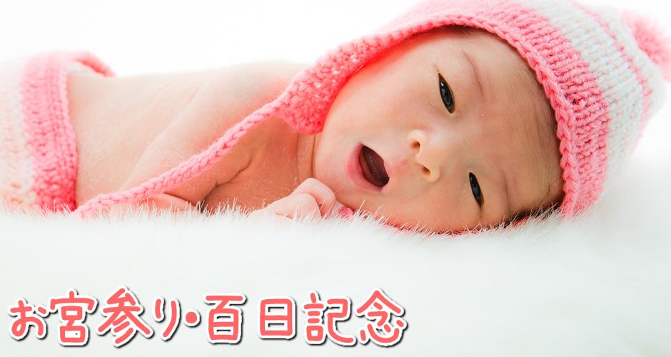 baby00