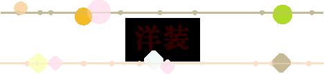 bridal-title01