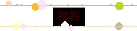 bridal-title02