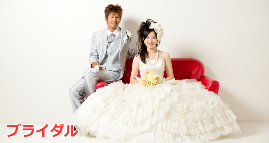 bridal00