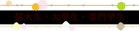 hakama-title01
