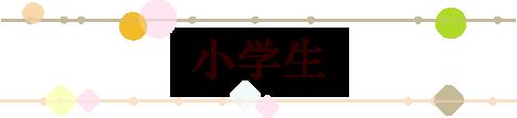 hakama-title02