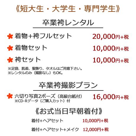 m-hakama01