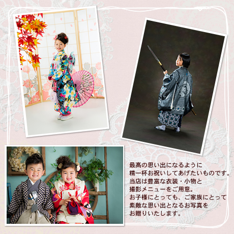 m-nana02_20160427