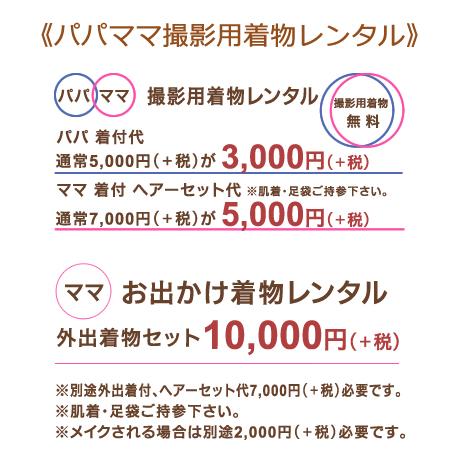 m-nana05_20160427