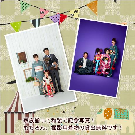 m-nana06_20160427