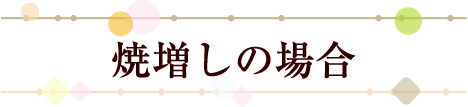 nyugaku-title03