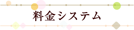 seijin-title01